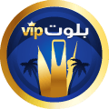 VIP Baloot