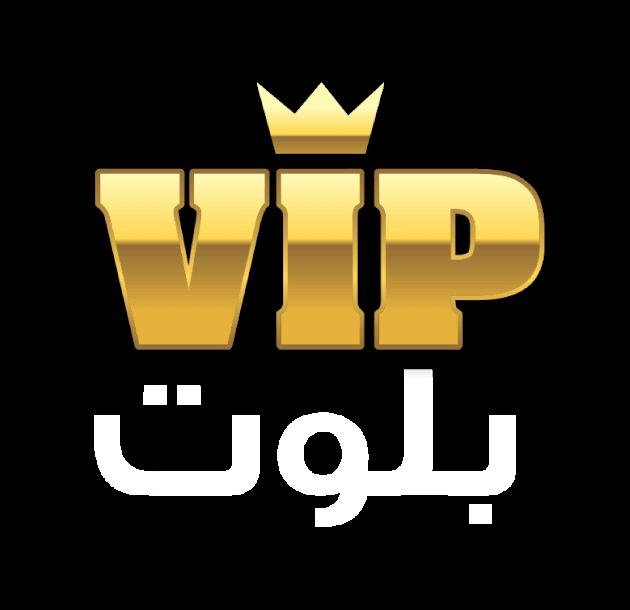 BEST BALOOT APP IN THE MENA REGION