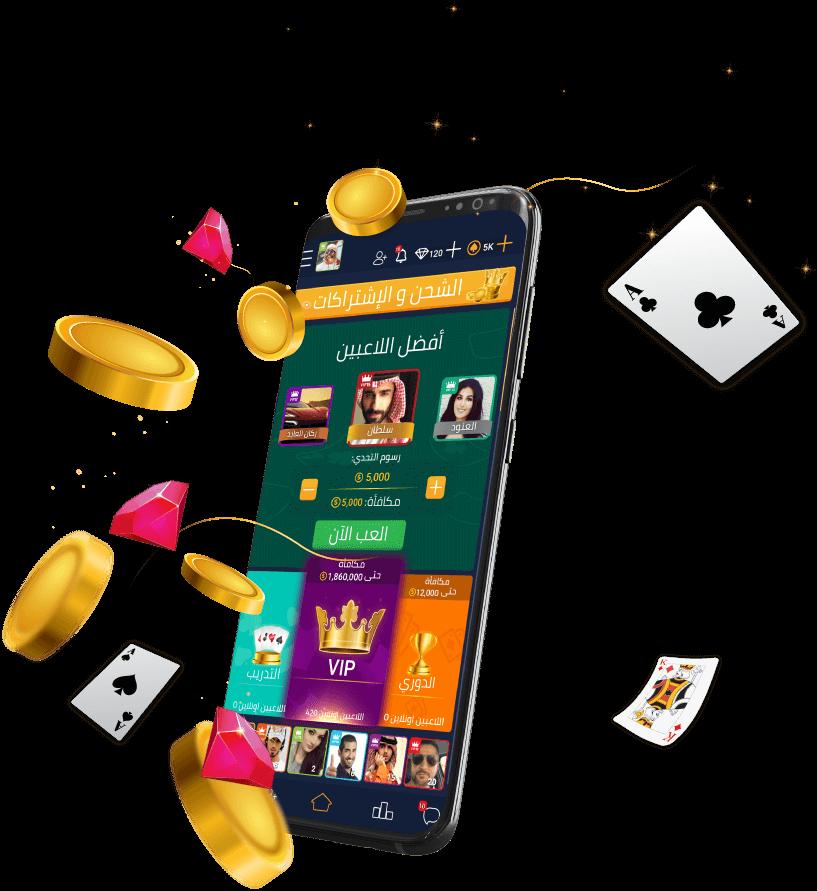VIP Baloot screenshot available in both Google Play Store & App Store