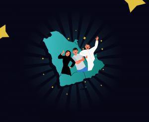 هل أصبحت لعبة البلوت رياضة وطنية في الخليج؟